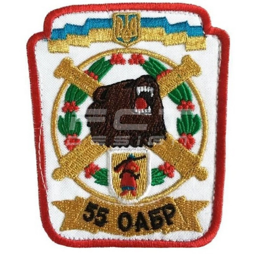 "Шеврон ""55 ОАБР"""