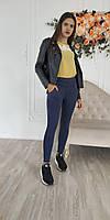 Очень красивые, современные и практичные джинсы в синем цвете
