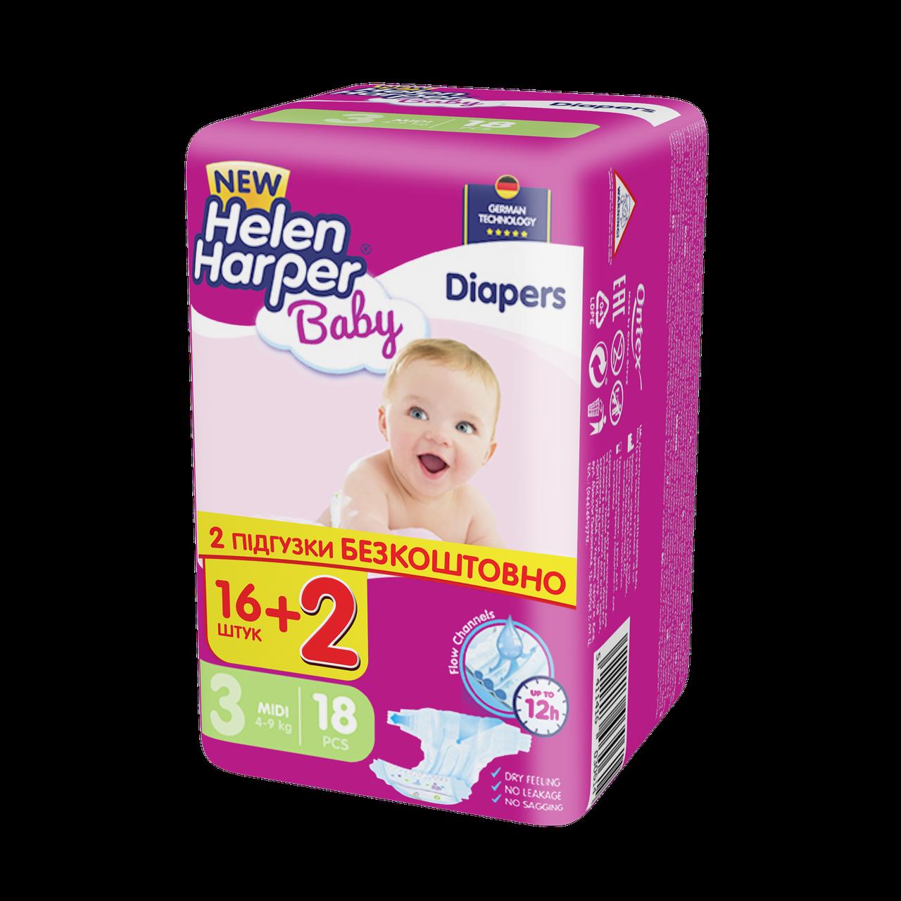 Підгузки Helen Harper Baby 3 (4-9кг), 18шт