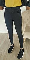 Очень красивые, современные и практичные джинсы в черном цвете