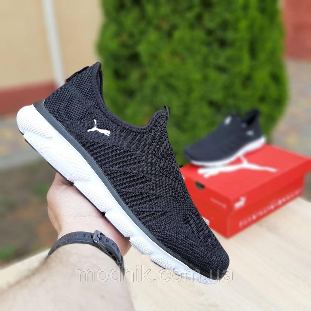 Мужские летние кроссовки Puma (черно-белые) 10139