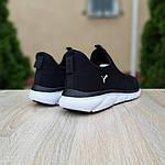 Мужские летние кроссовки Puma (черно-белые) 10139, фото 2
