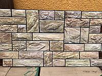 Камень «Пиленый настоящий желтый» Арт.№ПНЖ1 4620772252610, фото 1