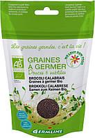 Органические семена для проращивания брокколи, 150 г