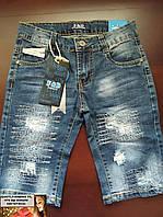 Подростковые шорты для мальчика от 7-8, 11-12, 13-14, 15-16 лет