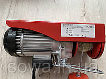 ✔️ Тельфер Euro Craft HJ203 - 250/500kg, фото 3