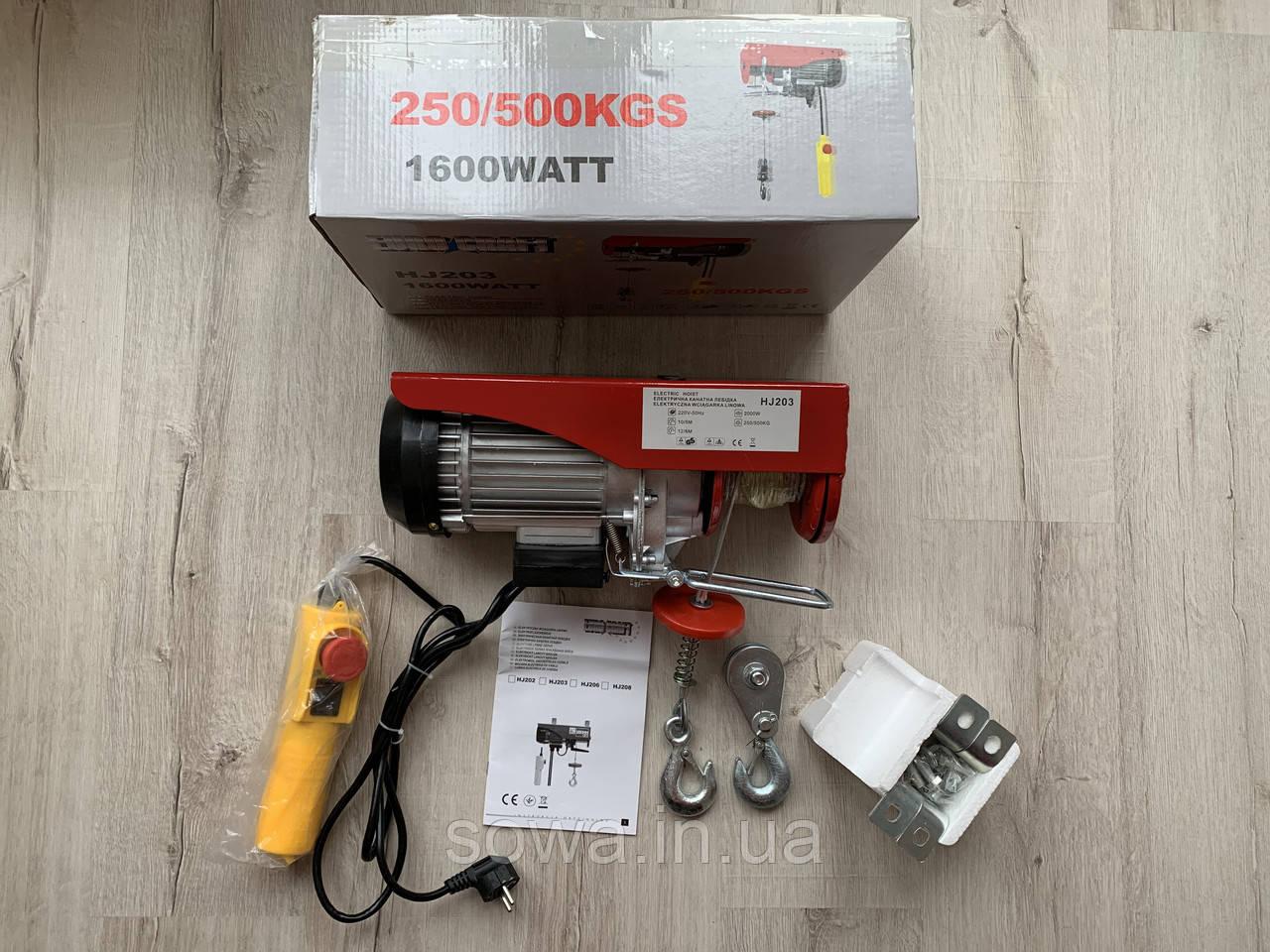 ✔️ Тельфер Euro Craft HJ203 - 250/500kg
