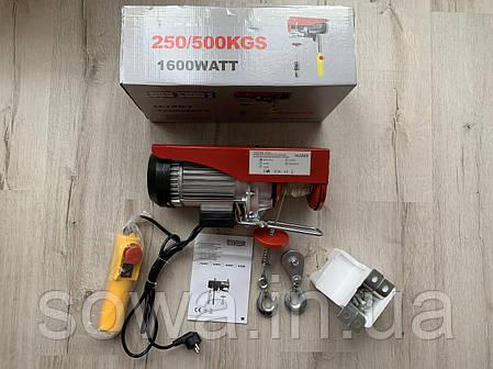 ✔️ Тельфер Euro Craft HJ203 - 250/500kg, фото 2