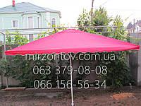 Зонт торговый  2х3 м с клапаном с серебряным напылением прямоугольный Красный