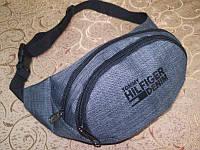 (13*28)Детская сумка на пояс TOMMY HILFIGER мессенджер Спортивные барсетки бананка Девочка и мальчик опт