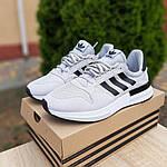 Мужские кроссовки Adidas ZX 500 (серые) 10147, фото 4