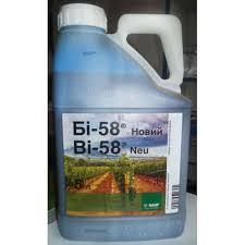 Инсектицид Би-58 Новый 5 л, BASF AG Германия (Вышел срок годности 08.19)