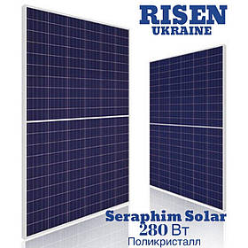 Сонячна батарея (полікристал) Seraphim Solar Blade 280W Tier-1