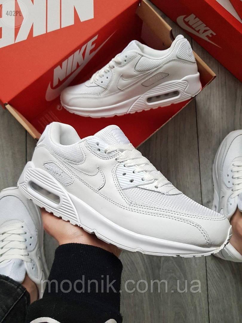 Мужские кроссовки Nike Air Max 90 (белые) 402PL