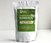 Семена конопли очищенные FruityYummy, 200 г