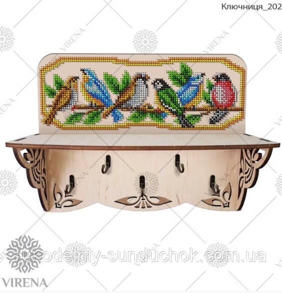 Ключница под вышивку бисером или крестиком Ключница-202