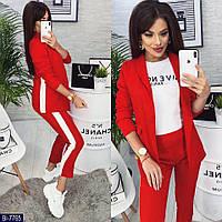 Классический женский костюм пиджак с укороченными брюками арт 998