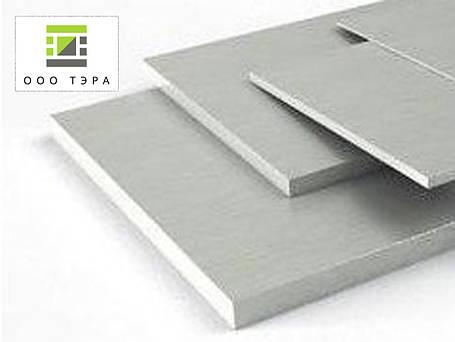 Куски алюминиевого листа 45 мм Д16, фото 2