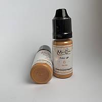Пигмент Magic Cosmetic Nude Full Lip #6, 10ml