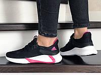 Женские кроссовки Adidas (черно-розовые) 9359