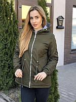 Двухсторонняя женская куртка парка хаки весенняя осенняя