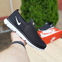 Мужские летние кроссовки Nike (черно-белые) 10154