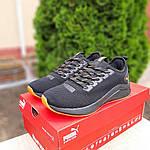 Жіночі літні кросівки Puma (чорно-помаранчеві) 20114, фото 6