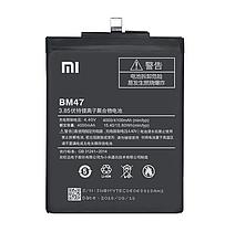 Аккумулятор для Xiaomi Redmi 3 (BM47)