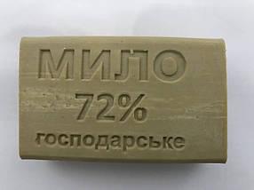 Мыло ХОЗЯЙСТВЕННОЕ - Господарське, 200г, 72%, Гипоаллергенное, коричневое, пр-в Сила