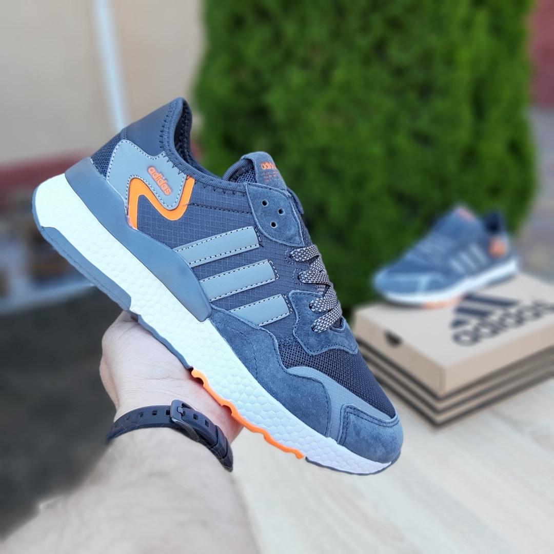 Чоловічі кросівки Adidas Nite Jogger (темно-сірі) 10159
