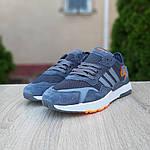Чоловічі кросівки Adidas Nite Jogger (темно-сірі) 10159, фото 3