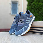 Чоловічі кросівки Adidas Nite Jogger (темно-сірі) 10159, фото 4