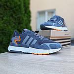 Чоловічі кросівки Adidas Nite Jogger (темно-сірі) 10159, фото 5