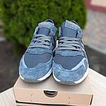 Чоловічі кросівки Adidas Nite Jogger (темно-сірі) 10159, фото 6