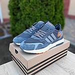 Чоловічі кросівки Adidas Nite Jogger (темно-сірі) 10159, фото 8