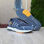 Чоловічі кросівки Adidas Nite Jogger (темно-сірі) 10159, фото 9
