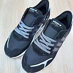 Мужские кроссовки Adidas Nite Jogger (черно-белые) 10160, фото 5