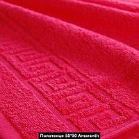 Полотенце махровое Amaranth, Полотенце 50*90 Amaranth