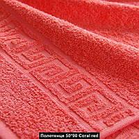 Полотенце махровое Coral red, Полотенце 50*90 Coral red