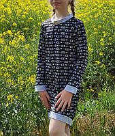 Модное  платье для девочки  код 578 -  лето , размеры на рост от 122 до 140 возраст от 5 лет и старше