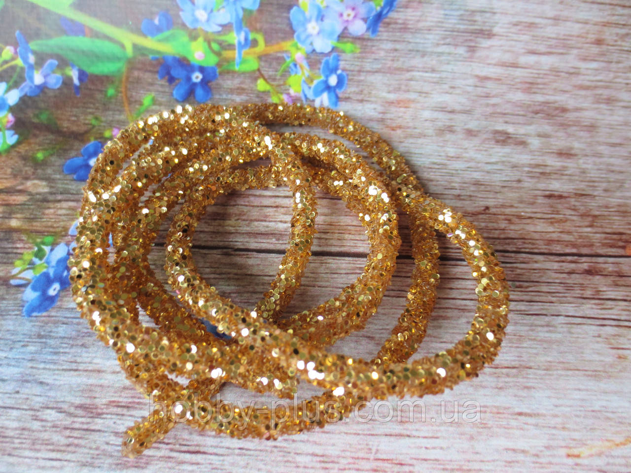 Полый шнур в блестках, цвет ЗОЛОТО, 1 м
