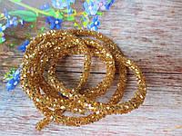 Порожнистий шнур в блискітках, колір ЗОЛОТО, 1 м, фото 1