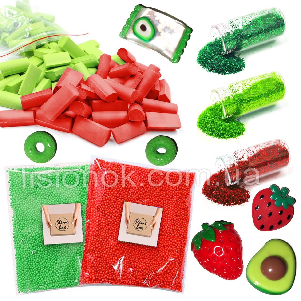 "Slime box ""Клубника и Авокадо"" набор добавок для слайма: шармики, пенопласт, фоам чанкс, глиттер, баночки"