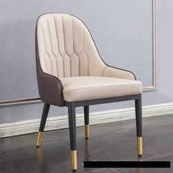 Стілець-крісло Nordic. Модель 2-456