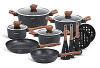 Набор посуды из 15 предметов Edenberg с мраморным покрытием EB-5617