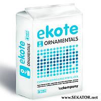 Добриво тривалої дії для декоративних рослин у ґрунті Ekote Ornamentals FG, 25 кг (Нідерланди)