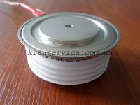 Тиристор быстродействующий импульсный ТБИ243-500 / TFI243-500