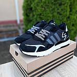 Мужские кроссовки Adidas Nite Jogger (черно-белые) 10160, фото 4