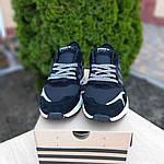 Мужские кроссовки Adidas Nite Jogger (черно-белые) 10160, фото 9