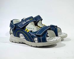 Синие босоножки Сказка на липучках для мальчика 32-37 р
